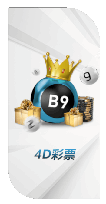 Malaysia 4D Online Betting