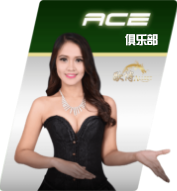 Live Casino Games Malaysia from Allbet