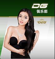 DG Club