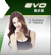 Evolution Gaming Club