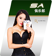 Live Casino Online Malaysia from SA Gaming