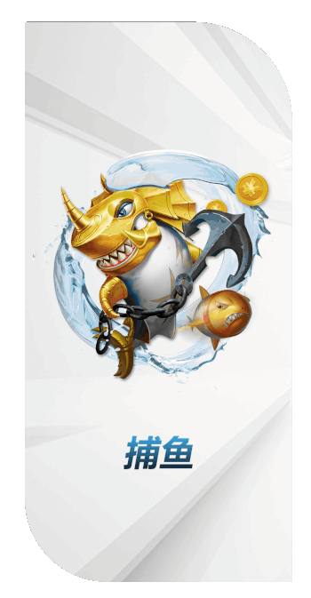 Singapore Online Casino Fishing Game
