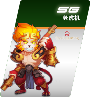 Singapore Online Slot Game from Spadegaming