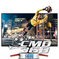 Sports Betting Malaysia CMD368
