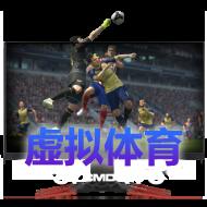 Virtual eSports Malaysia